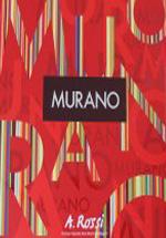 Купить виниловые обои коллекция Murano