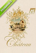 Купить виниловые обои коллекция Chateau 5