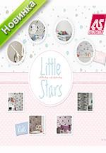 Купить флизелиновые обои коллекция Little Stars