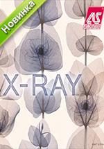 Купить виниловые обои коллекция X-Ray