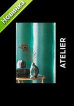 Купить виниловые обои коллекция Atelier