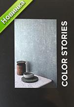 Купить виниловые обои коллекция Color Stories