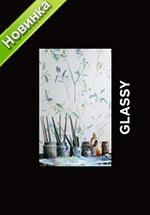 Купить виниловые обои коллекция Glassy