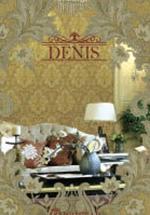 Купить виниловые обои коллекция Denis