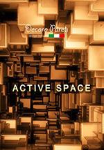 Купить флизелиновые обои коллекция Active Space