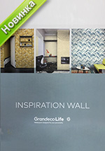 Купить виниловые обои коллекция Inspiration Wall