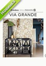 Купить виниловые обои коллекция Via Grande
