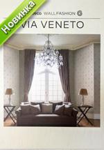 Купить виниловые обои коллекция Via Veneto
