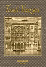 Купить виниловые обои коллекция Tessuti Veneziani