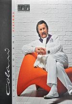 Купить виниловые обои коллекция Visions Luigi Colani