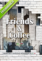 Купить виниловые обои коллекция Friends Coffee