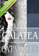 Купить виниловые обои коллекция Galatea