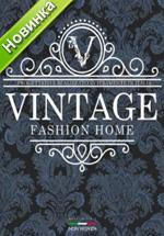 Купить виниловые обои коллекция Vintage Home