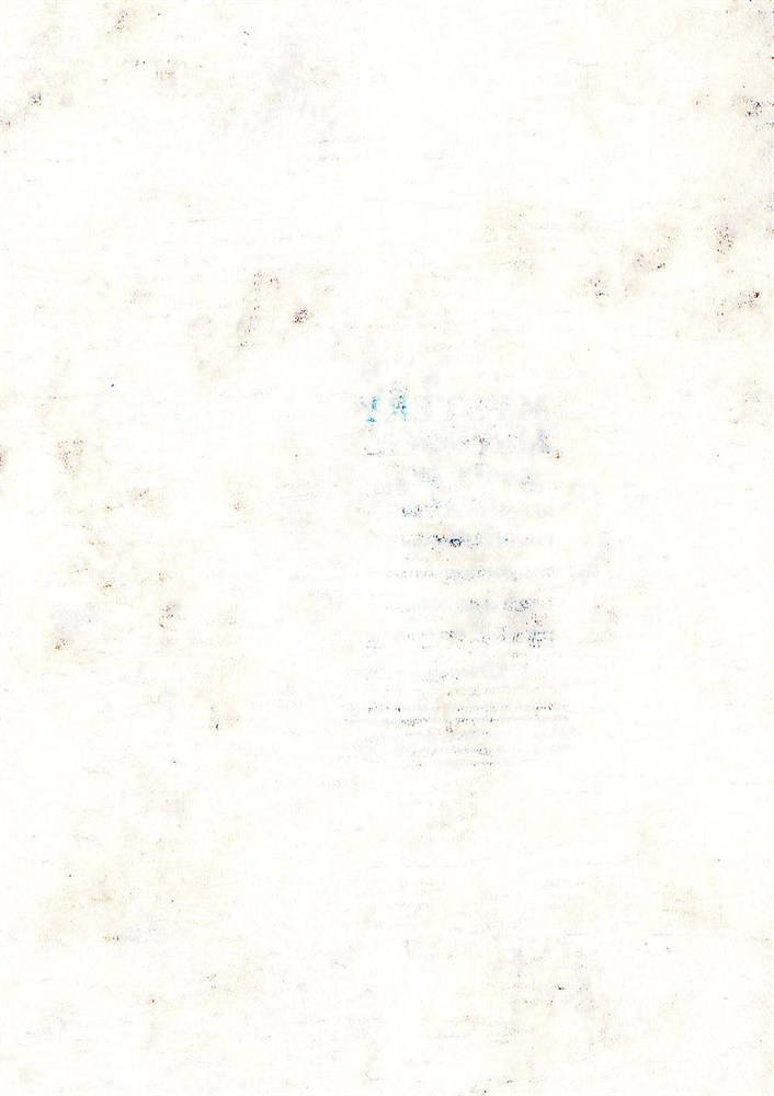 Обои Quarta Parete Mystery 17239