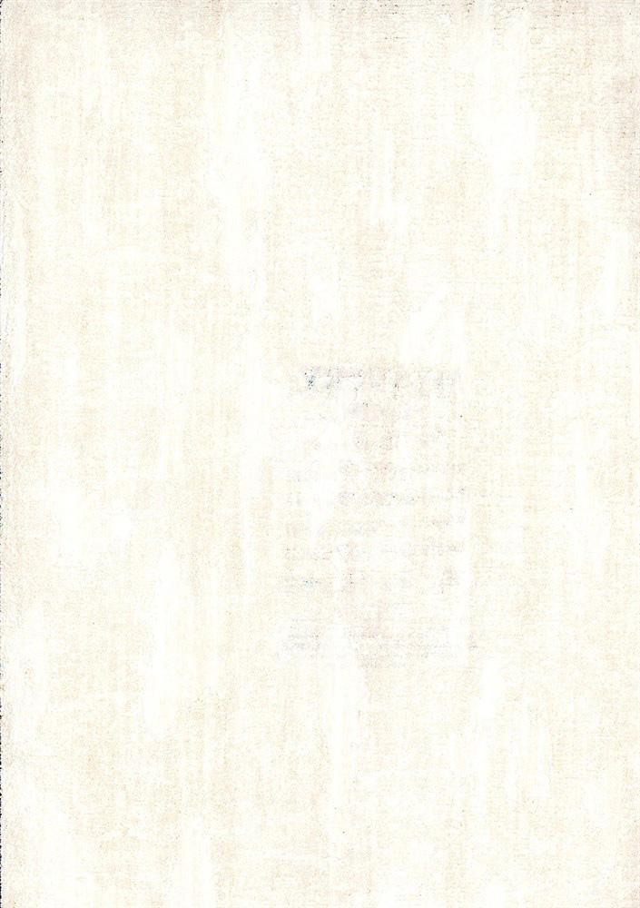 Обои Quarta Parete Mystery 17253