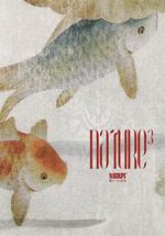 Купить виниловые обои коллекция Murogro Nature 3