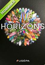 Купить виниловые обои коллекция Horizons
