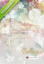 Купить виниловые обои коллекция Bellagio