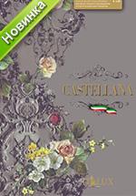 Купить виниловые обои коллекция Castellana 30-серия