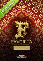 Купить виниловые обои коллекция Favorita 19-серия