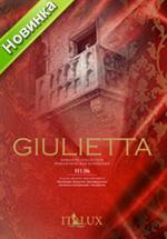 Купить виниловые обои коллекция Giulietta
