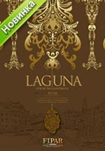 Купить виниловые обои коллекция Laguna