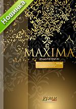 Купить виниловые обои коллекция Maxima 73-серия