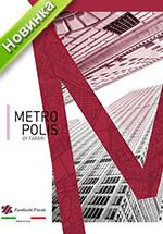 Купить виниловые обои коллекция Metropolis 445-серия