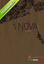 Купить виниловые обои коллекция Nova 210-серия