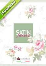 Купить виниловые обои коллекция Satin Flowers 446-серия