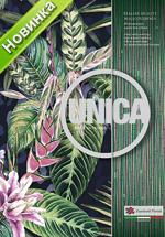 Купить виниловые обои коллекция Unica 630-серия